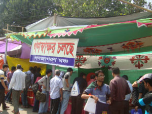 Shahabag-015