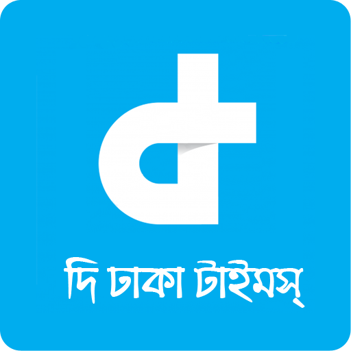 The Dhaka Times