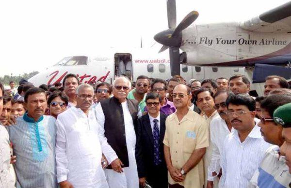 Ishwardi airport launched