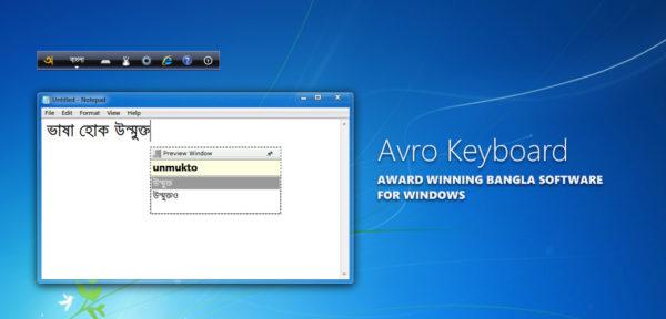 avro-keyboard