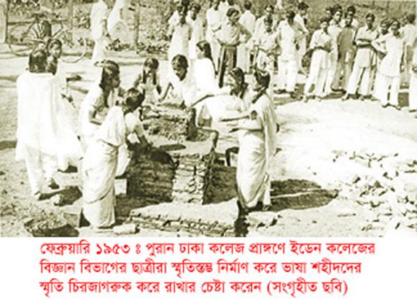 ছবি সূত্রঃ banglagallery