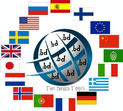 bd domain