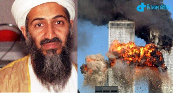 Bin Laden & America terrorist attack