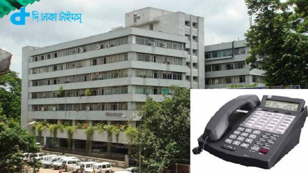 Gulshan telephone exchange