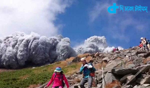 Japan devastating eruptions