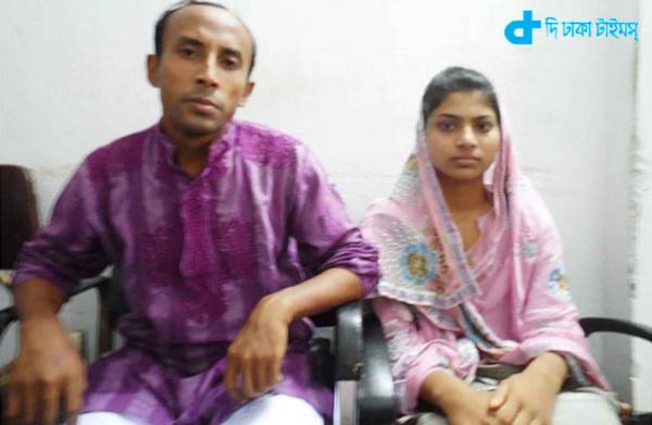 One rapists & married