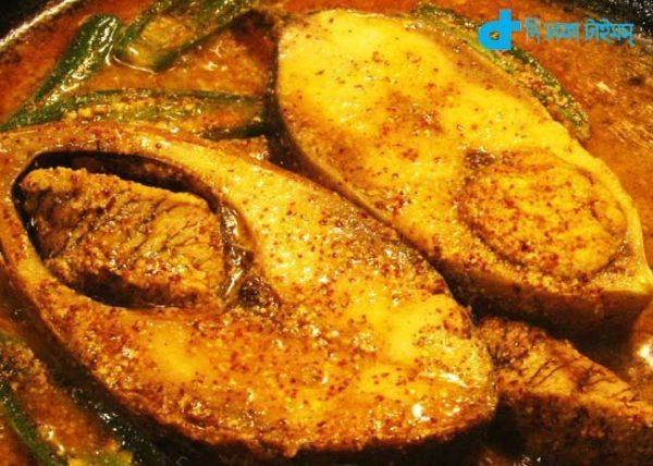mustard Hilsha