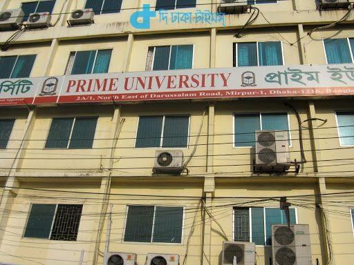 prime-university-online-dhaka-guide_result