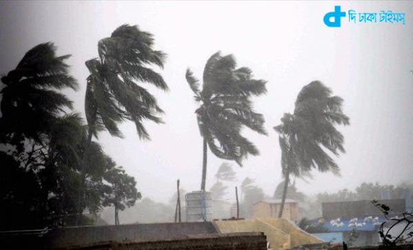 Cyclone Hud Hud-6
