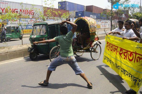 72-hour Hartal