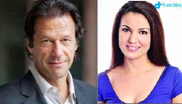 Imran Khan secretly married