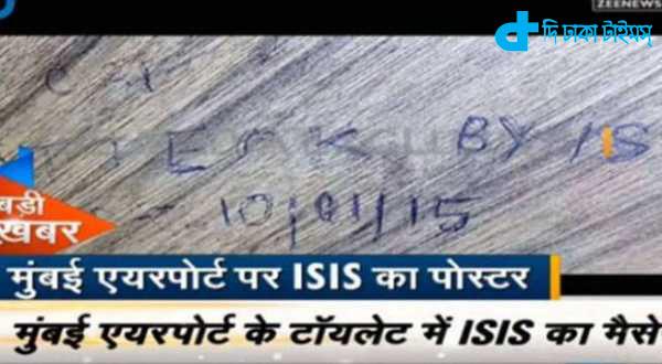 attack in India