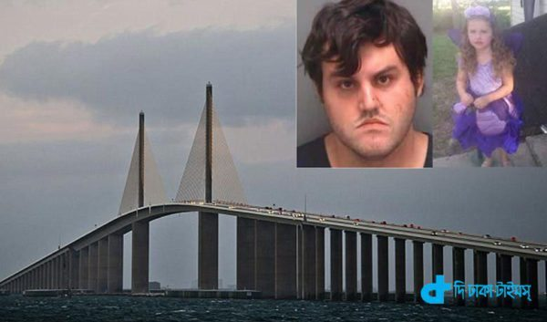 fiend parents & the bridge