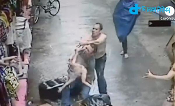pedestrian caught Catch