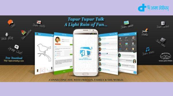 Amadeyr Tapur Tupur Talk