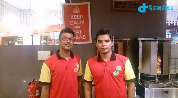 Bangladeshi student integrity