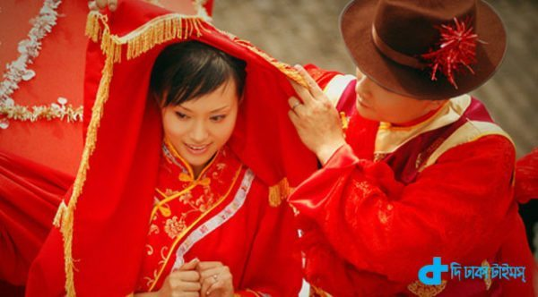 China & the bride for the wedding