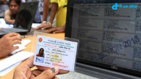 National identity card online