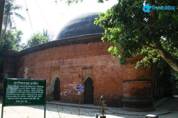 Doria-Kha-Mosque