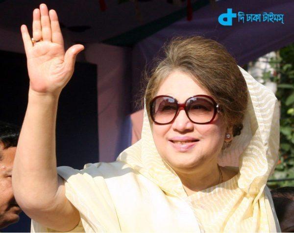 Khaleda Zia press conference