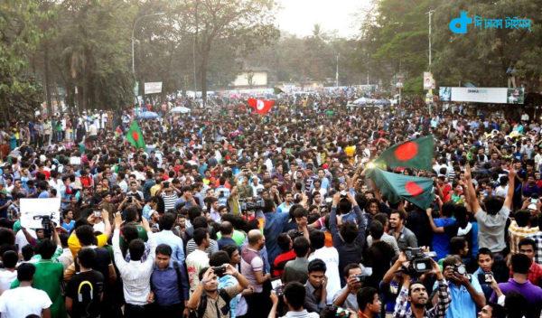 Matching-mix equal Bangladesh