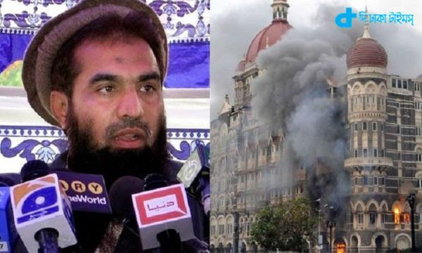 Mumbai Attack & Pakistani court