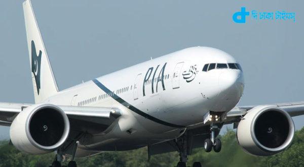 Pakistan to Bangladesh flights