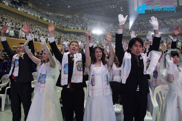 South Korea 3800 married couple