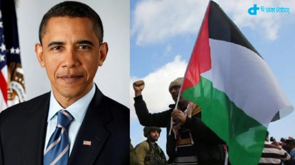 United States & Palestinian