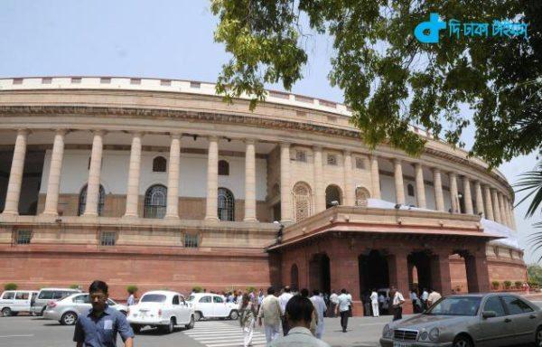 appreciate the Indian Parliament