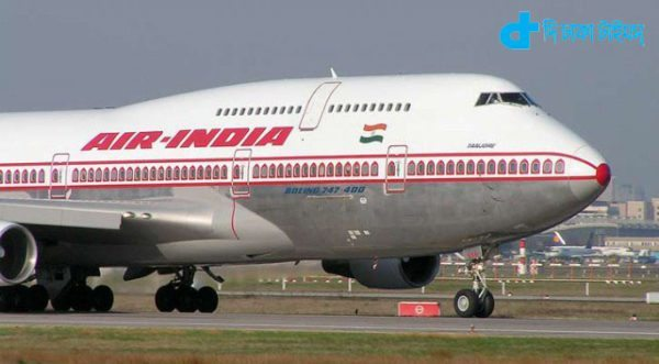 Air India's pilot Co-pilots blows