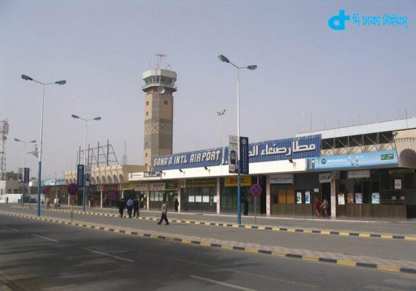 Al-Qaeda in airport