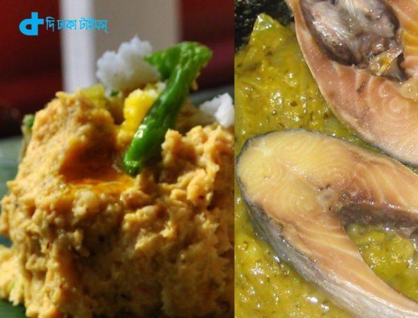 Hilsa fish mashed