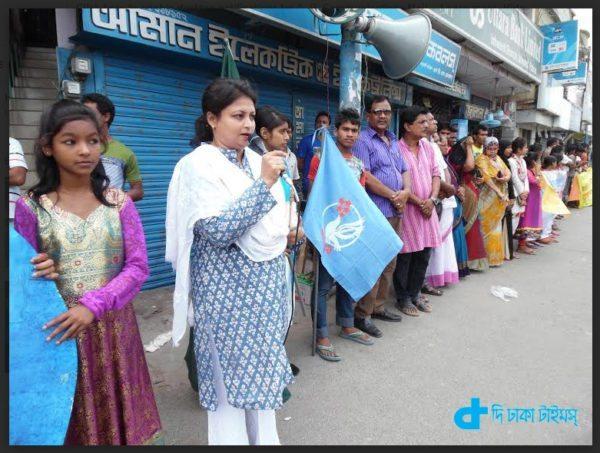 Ishwardi protest