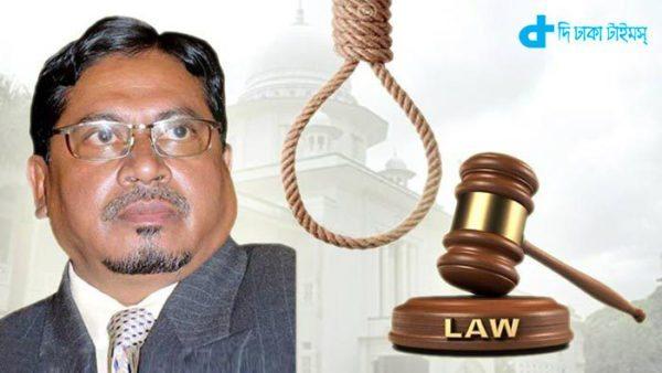 Kamaruzzaman hanged tonight