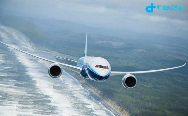 Malayesiyara the missing plane