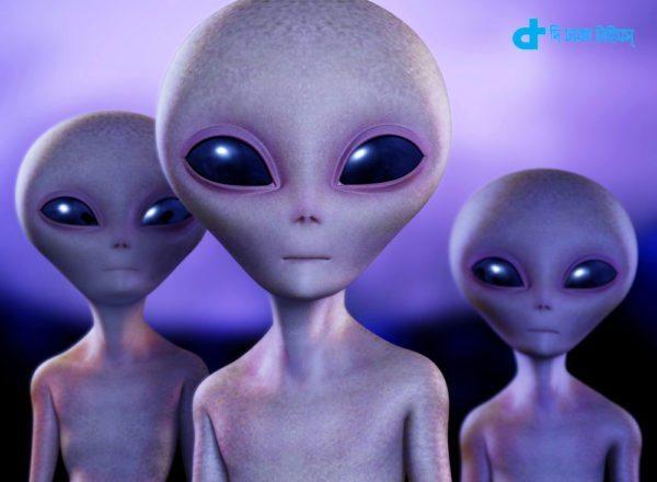 NASA Alien will appear