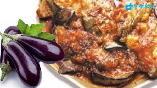 Recipes- Brinjal acari