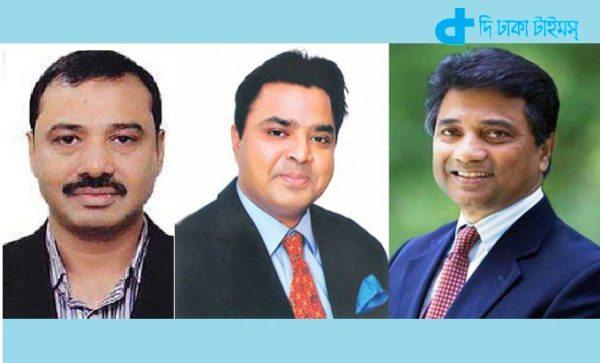 Three City Awami League win
