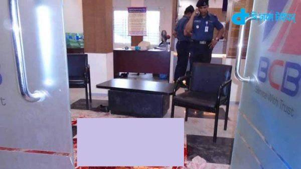 bank robbery- 6 killed