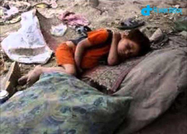 child trafficking impenetrable story