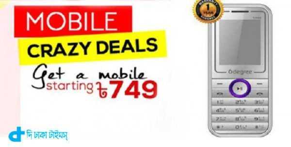 At only 749 mobile phone