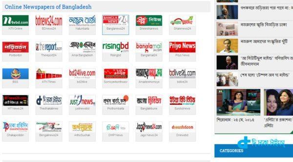 Began onlinemedialink