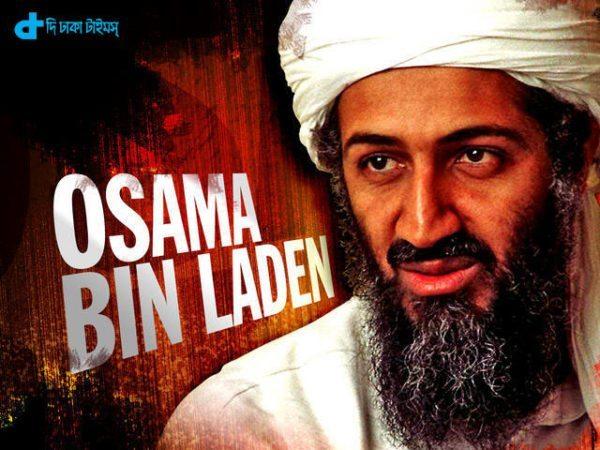 Bin Laden's