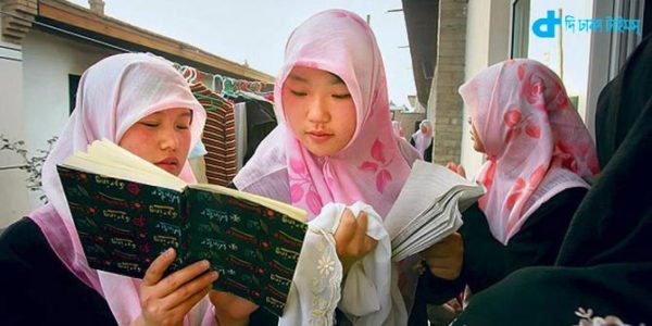 China's university ban the hijab