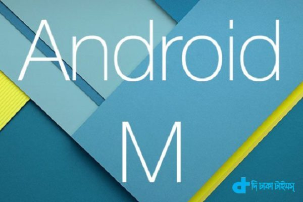 Google's Android M coming this year-3
