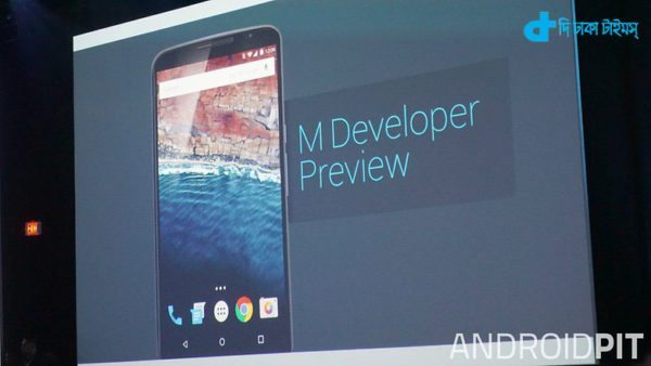 Google's Android M coming this year