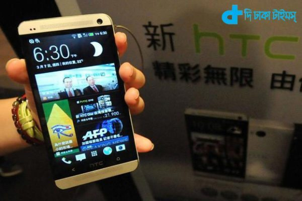 HTC's new smartphone coming