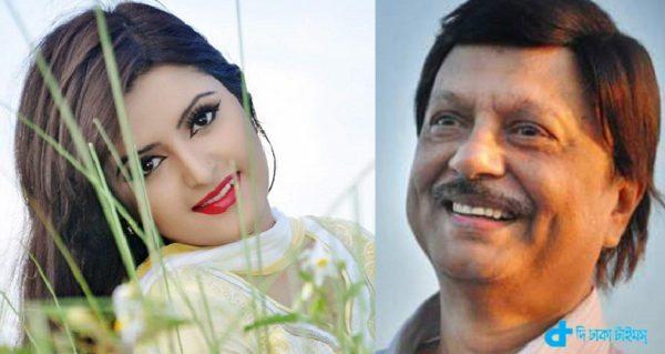 Rana and parimani The same film