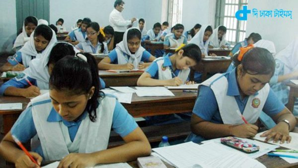 SSC examination results 30 May